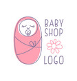 baby shop logo design emblem with sleeping vector image vector image