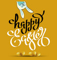 poster for happy easter 6 vector image