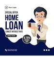 banner design of home loan