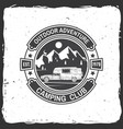 camping club vector image vector image