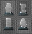 Crystal glass trophy winning business awards vector image