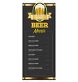 design of blank beer menu vector image vector image