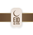 Eid al-Fitr realistic beautiful Tag with Ribbon vector image