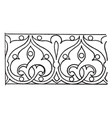 painted link border found in a cathedral in vector image vector image