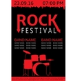Rock festival banner vector image vector image