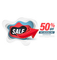 template sale with red arrow vector image