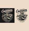 vintage monochrome motorcycle print vector image vector image