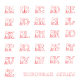 B monogram series vector image