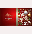 christmas banner or postcard with balls pine vector image