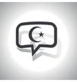 Curved Turkey symbol message icon vector image vector image