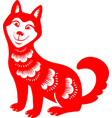 dog for chinese new year 2018 vector image