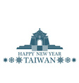 Happy New Year Taiwan vector image