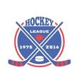 Hockey label vector image vector image