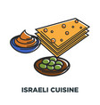 israel national cuisine promotional poster with vector image vector image