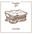 moussaka sketch icon for european mediterranean vector image vector image