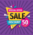 sale discount up to 50 off layout concept vector image vector image