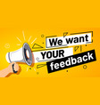 we want your feedback customer feedbacks survey vector image vector image