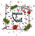white merry christmas background with confetti vector image vector image