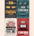 3d cinema theater movie night premiere festival vector image vector image