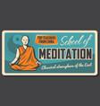 buddhism meditation zen dharma monk school vector image
