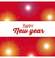 colorful fireworks happy new year background vector image vector image