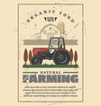 farming and agriculture retro vector image vector image