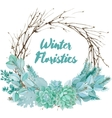 Watercolor Floristic Composition vector image vector image