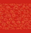 chinese clouds pattern traditional asian ornament vector image vector image