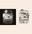 retro monochrome barbershop label vector image vector image