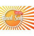 sale poster paper lettering vector image