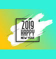 2019 happy new year background with ink brush vector image