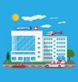 hospital building medical icon vector image vector image