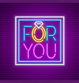 neon sign with diamond vector image vector image