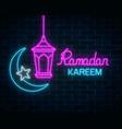 ramadan kareem greeting text with fanus lantern vector image vector image