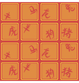 seamless background with signs of Chinese Zodiac vector image vector image