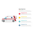 ambulance healthcare infographics template with 4 vector image vector image