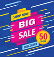big sale discount up to 50 percent off vector image vector image