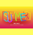 memphis summer sale discount poster banner vector image