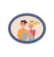 portrait of married couple with a newborn baby vector image vector image