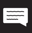 speech bubble icon on white background flat vector image vector image
