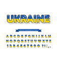 ukraine cartoon font ukrainian national flag vector image