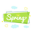 a bright spring banner in nursery clouds vector image vector image