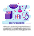 medical research banner template in flat style vector image