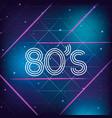 retro 80s geometric graphic background vector image vector image