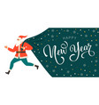 santa claus with a huge bag on the run to delivery vector image vector image
