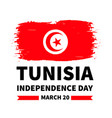 tunisia independence day lettering with grunge vector image vector image