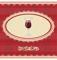 Vintage card-invitation-with coffee vector image