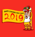 fat pig do lion dancing vector image vector image