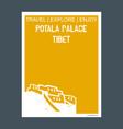 potala palace tibet monument landmark brochure vector image vector image