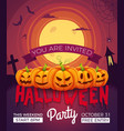 poster invitation for halloween party vector image